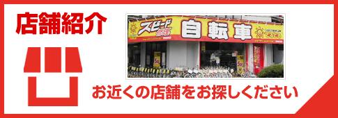 自転車の修理・販売『サイクル ...