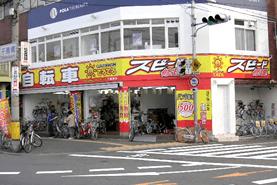 サイクルコンビニてるてるのビルインタイプ店舗